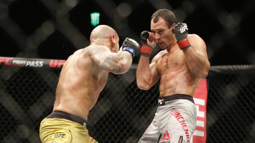 СМИ: Россиянин Кунченко проведёт бой с дос Сантосом на турнире UFC в Бразилии