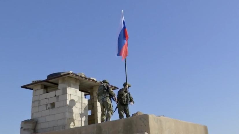 В 26 км от Ракки: военная полиция России заняла покинутый армией США опорный пункт в Сирии