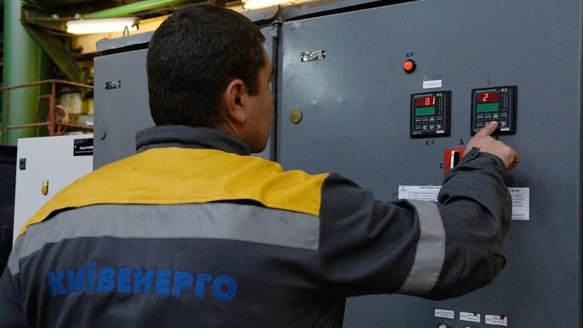 Эксперт оценил закон о запрете импорта электроэнергии на Украину из России
