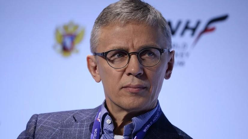 Эксперт объяснил изменения в тренерском штабе молодёжной сборной России