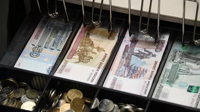 В Роспотребнадзоре рассказали об опасности денежных купюр