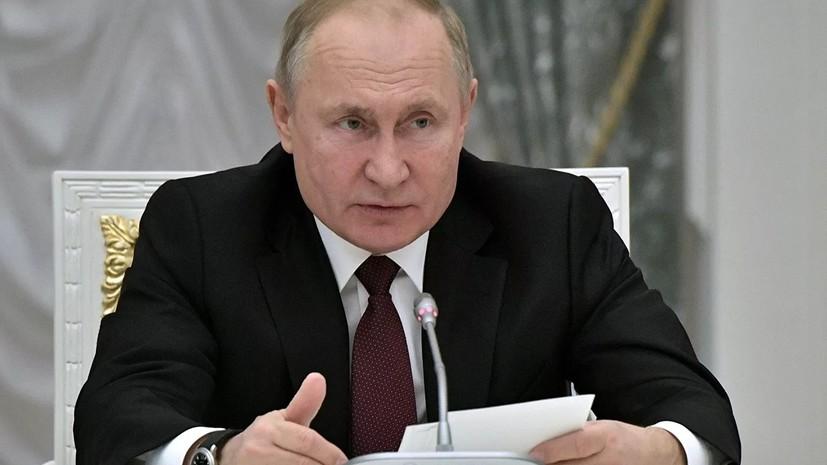 Путин предложил декриминализировать статью о возврате валютной выручки
