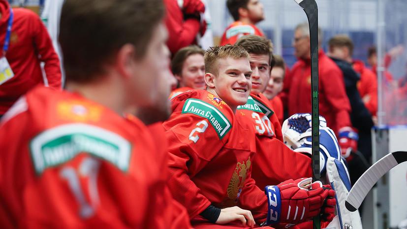 Корнилов оценил шансы сборной России на победу на МЧМ