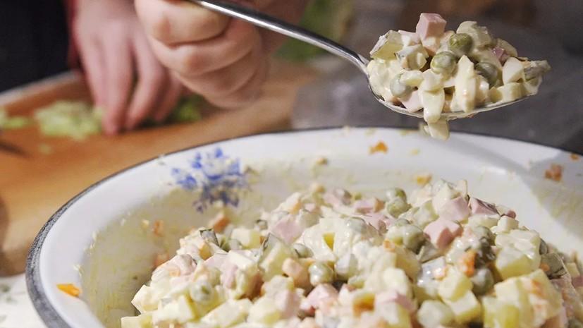 Назван самый популярный рецепт салата оливье