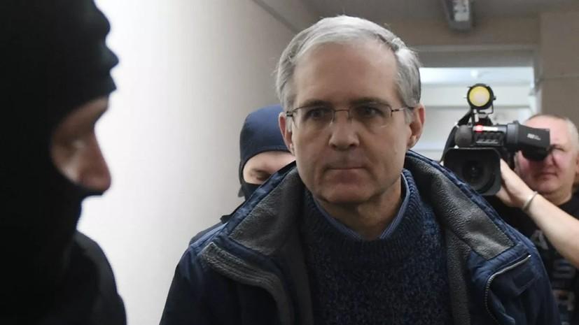 МИД России назвал ложью слова Пола Уилана об угрозах в его адрес