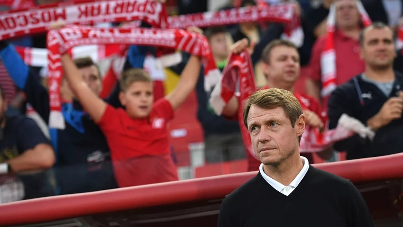 Кононов не считает, что провалил работу на посту главного тренера «Спартака»