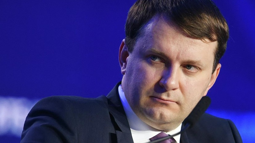 Орешкин рассказал об обсуждении Россией и Белоруссией единого рынка