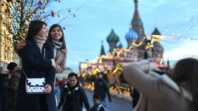 В Гидрометцентре рассказали о погоде в Москве 31 декабря