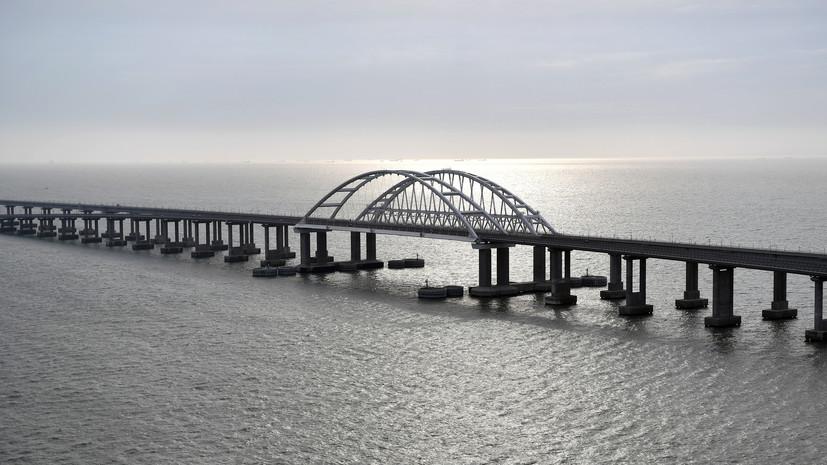 Крымский мост передали на баланс Крымской железной дороги