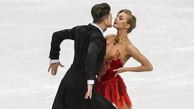 Степанова и Букин рады, что к чемпионату России исправили ошибки финала Гран-при