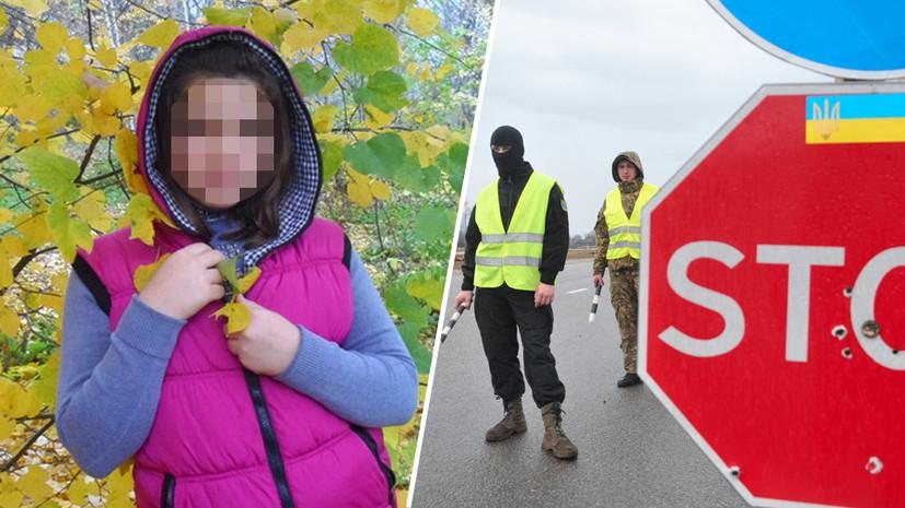 Саша Мамедханова погибла на украинском блокпосту