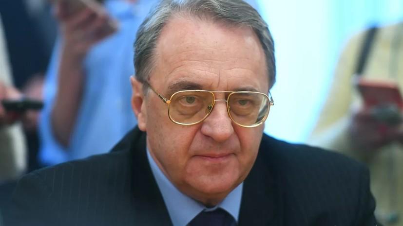 Посол Турции обсудил Ливию и Сирию с замглавы МИД России