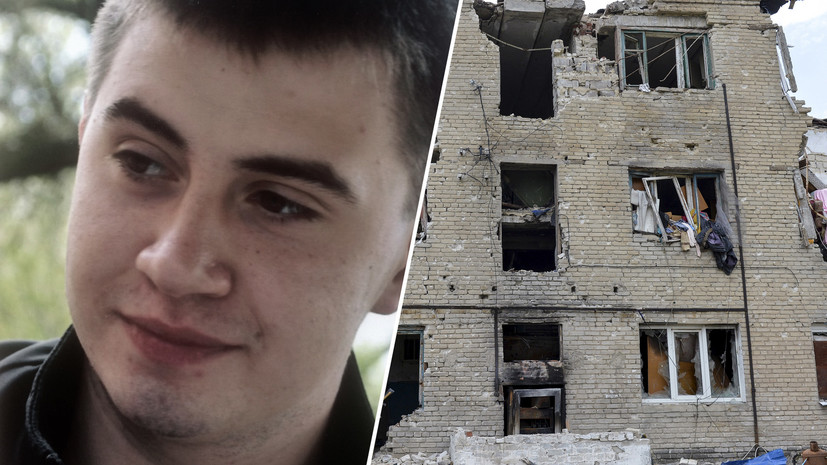 Владислав Кравченко погиб при первом обстреле Донецка