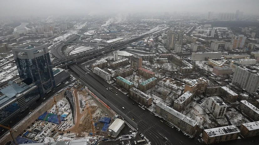 ЦОДД предупредил о гололёде и тумане в Москве