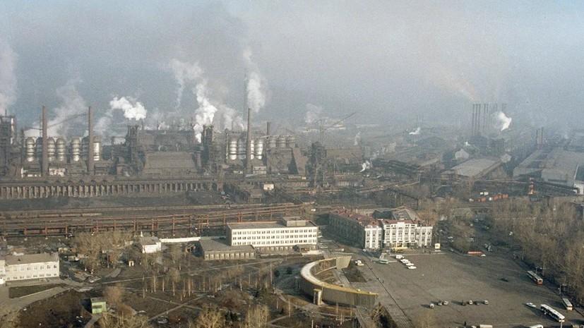 В трёх городах Кузбасса объявлен режим «чёрного неба»
