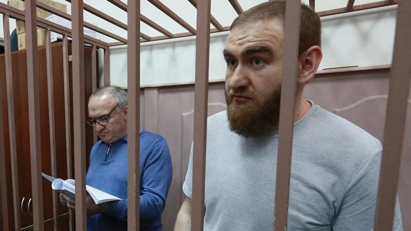 Суд в Москве продлил арест Арашуковым