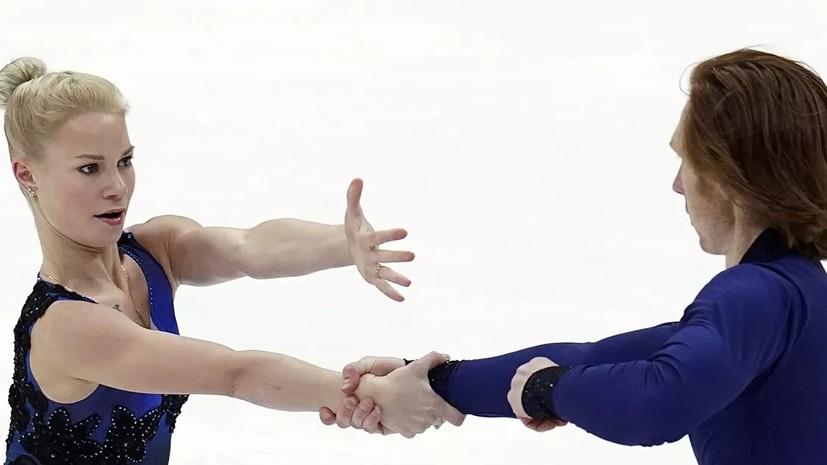 Тарасова и Морозов превзошли мировой рекорд в короткой программе на ЧР