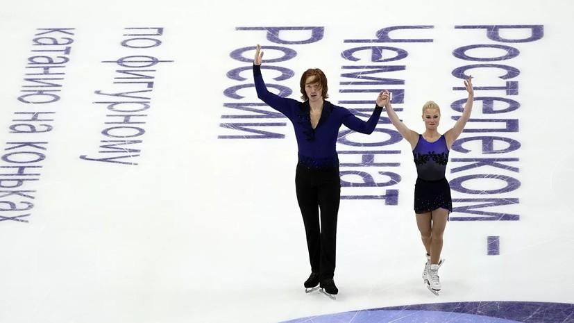 Тарасова и Морозов лидируют после короткой программы на ЧР