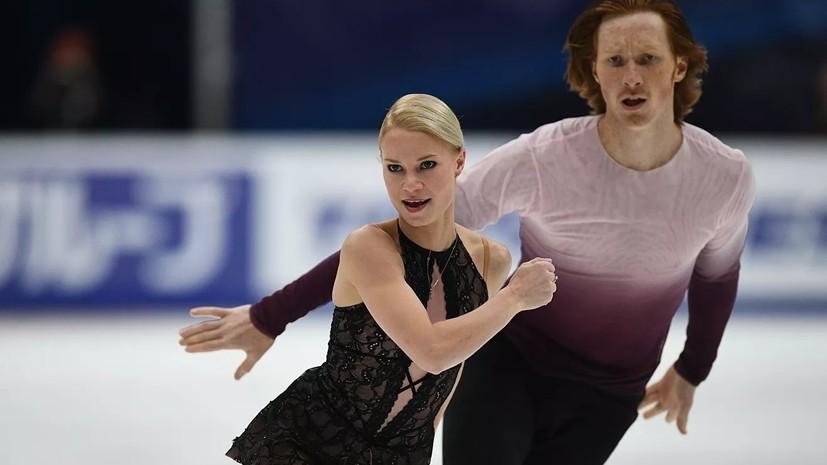 Тарасова и Морозов довольны своим прокатом короткой программы на чемпионате России
