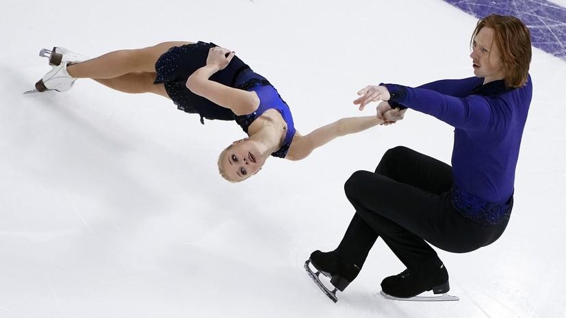 Выше мирового рекорда: Тарасова и Морозов выиграли короткую программу ЧР по фигурному катанию среди пар