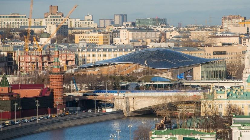 В Москве заявили о росте интереса к прямым городским торгам по недвижимости