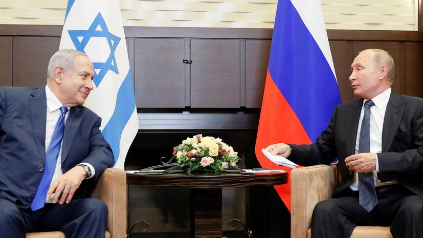 Путин провёл разговор с Нетаньяху по телефону