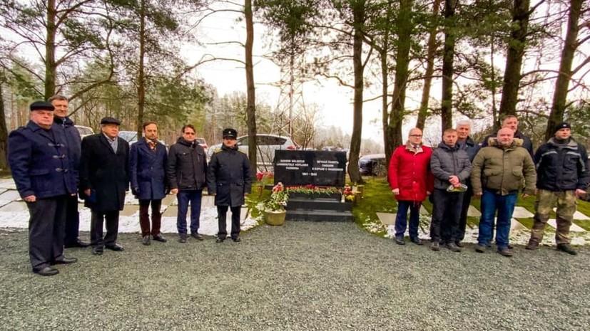 В Таллине открыли памятник советским воинам-освободителям