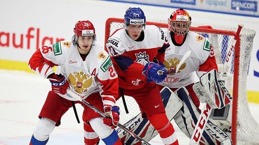 Хоккеисты сборной России проиграли Чехии в стартовом матче на МЧМ-2020