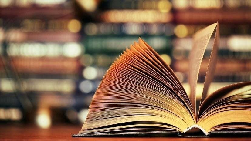В Подмосковье запустили акцию «Читай без остановок»