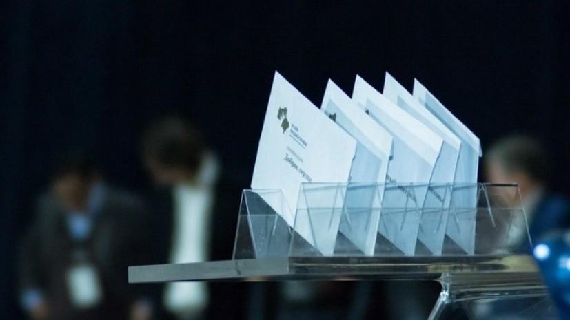 В Истре прошла церемония награждения лауреатов премии «Наше Подмосковье»