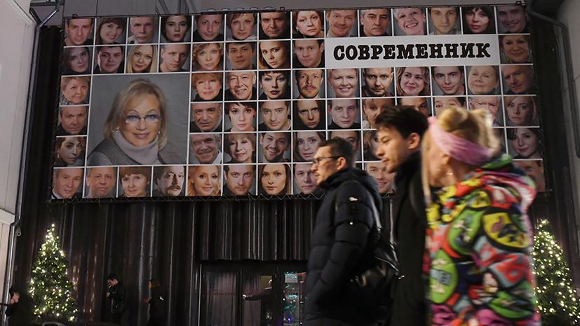 Похороны Волчек пройдут 29 декабря на Новодевичьем кладбище