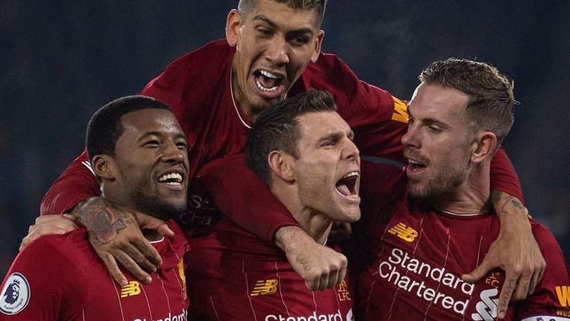 Дубли Фирмино и Марсьяля, волевая победа Моуринью и домашнее поражение «Челси»: как в АПЛ начался Boxing Day