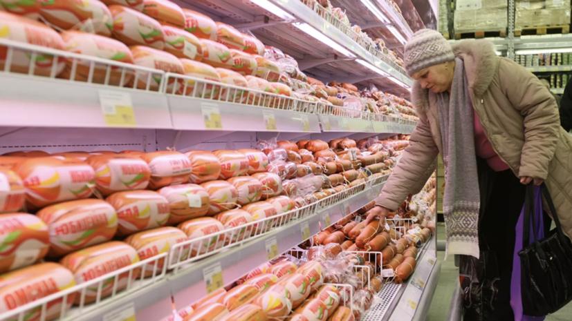 В Роскачестве дали рекомендации по выбору колбасы