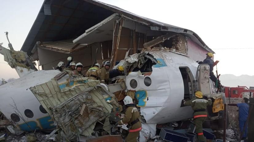 Число жертв авиакатастрофы в Казахстане увеличилось до 15
