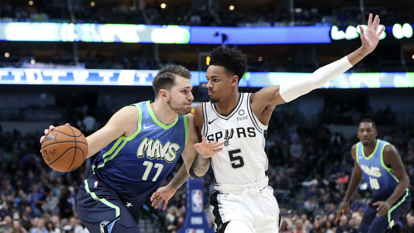 Дабл-дабл Дончича помог «Далласу» победить «Сан-Антонио» в матче НБА
