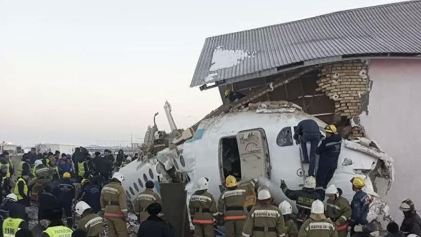 Самолёт BEK AIR врезался в строящийся дом, который был пуст