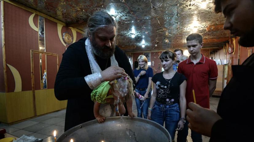 В РПЦ изменили правила крещения детей