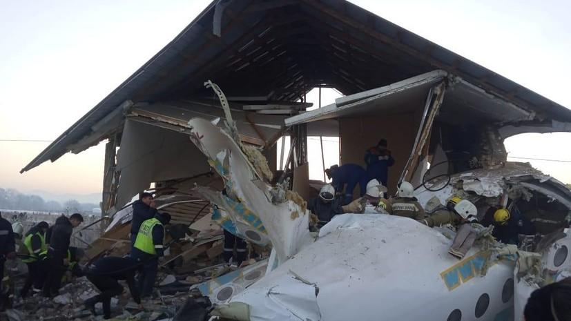В Казахстане объявлен траур по погибшим в авиакатастрофе