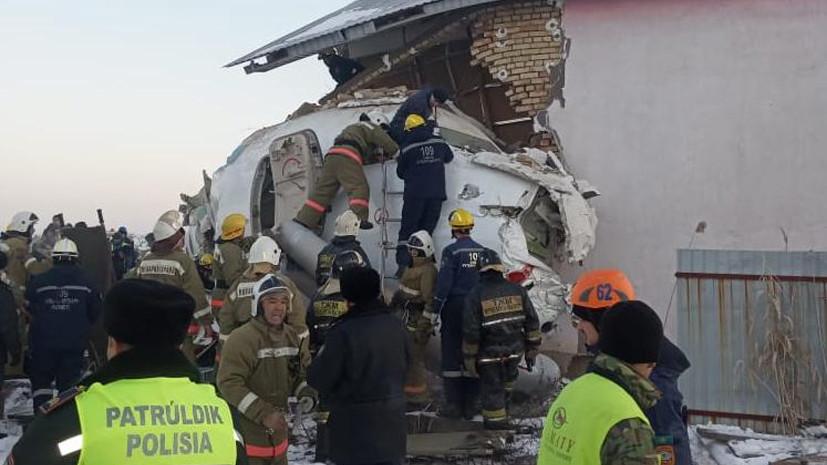 Клуб КХЛ «Барыс» отменит мероприятия из-за авиакатастрофы в Казахстане