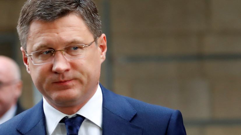 Новак назвал долю российского газа в Европе