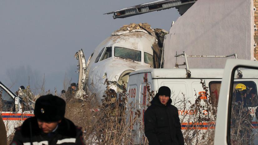 Бортовые самописцы найдены на месте крушения самолёта в Алма-Ате
