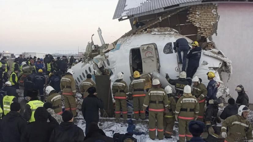 В Казахстане назвали возможные причины крушения самолёта