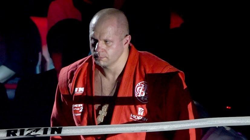 Фёдор Емельяненко заявил, что ещё не принял окончательного решения о завершении карьеры