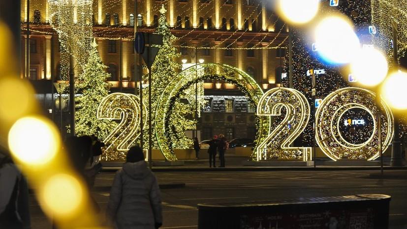 Россияне рассказали, какие обещания дают под Новый год