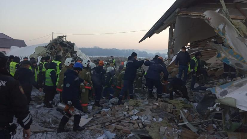 Семьям жертв авиакатастрофы в Алма-Ате выплатят компенсации