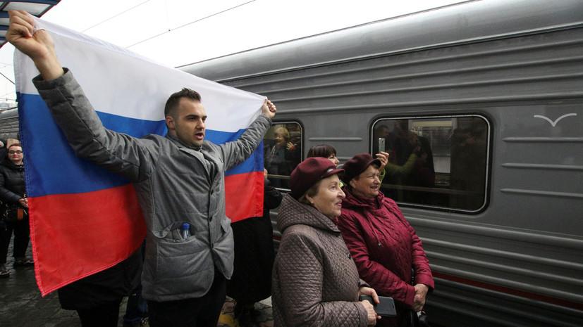 Эксперт оценил реакцию США на запуск поездов в Крым