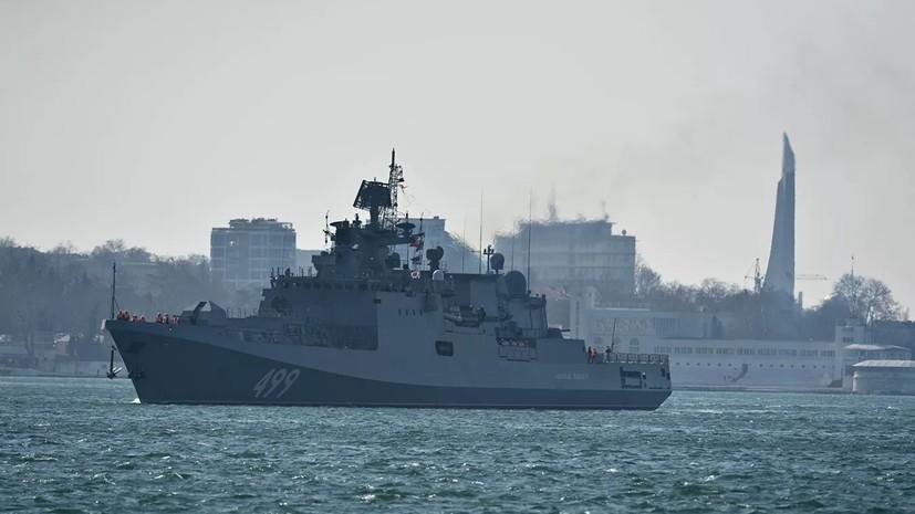 Фрегат «Адмирал Макаров» вернулся в Севастополь