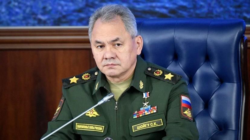 Шойгу объявил 31 декабря выходным днём в вооружённых силах