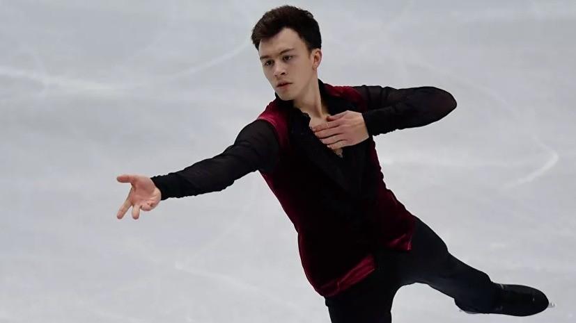 Алиев стал чемпионом России по фигурному катанию