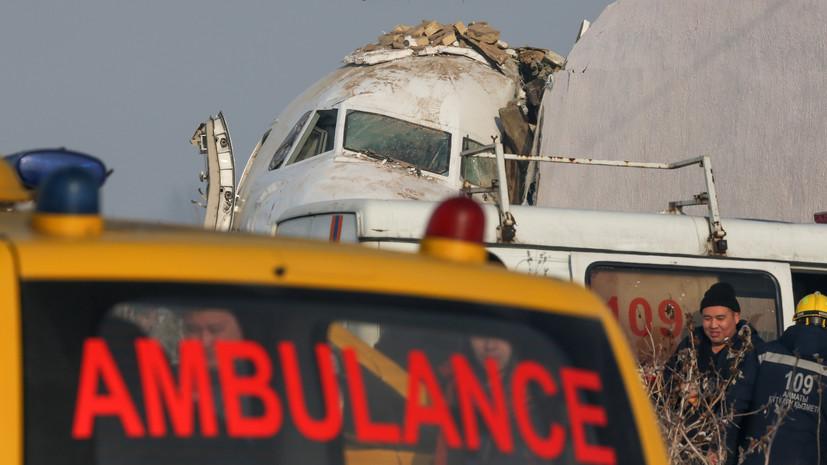 Восемь пострадавших в авиакатастрофе в Алма-Ате находятся в тяжёлом состоянии